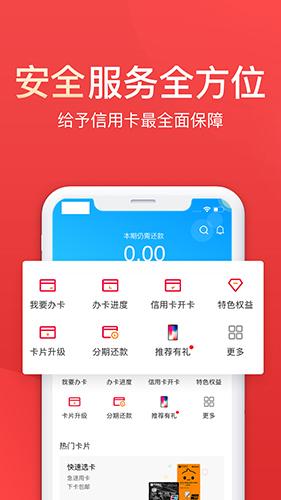 动卡空间app功能