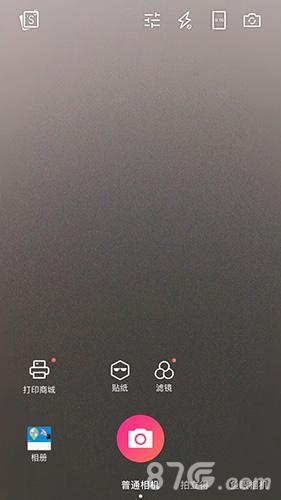 潮自拍app图片
