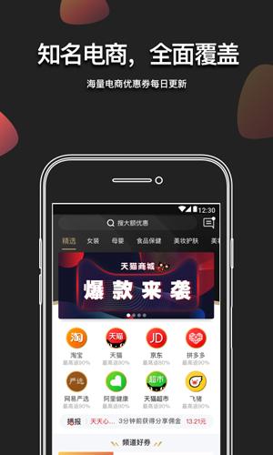 粉象生活app1