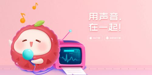 荔枝app特色