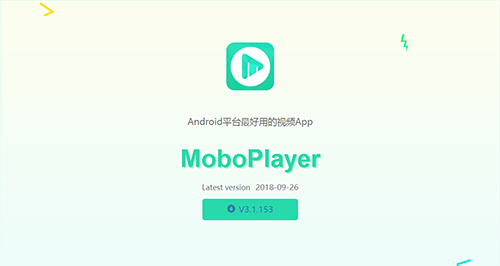 MoboPlayer手机版特色