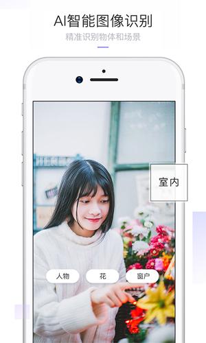 咔嗒app1